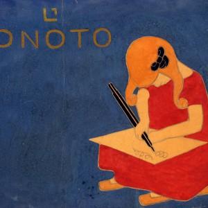 L-Onoto-1909